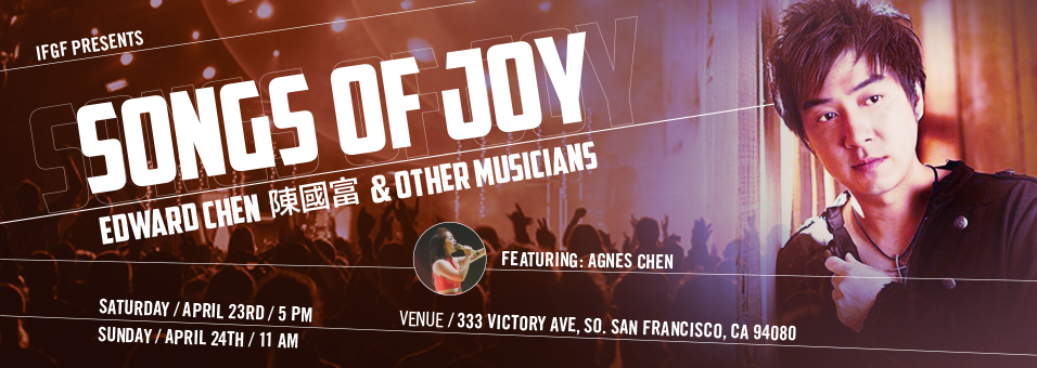 Songs of Joy - Edward Chen USA Tour